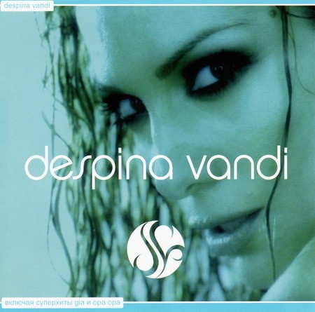 Despina Vandi'den Seçmeler..